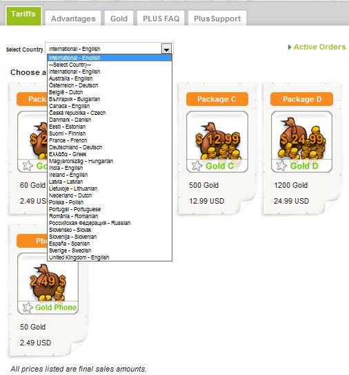 secondary_payment.jpg